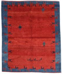 Gabbeh Rustic Tapis 208X252 Moderne Fait Main (Laine, Perse/Iran)