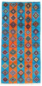 Moroccan Berber - Afghanistan Teppe 84X172 Ekte Moderne Håndknyttet Teppeløpere (Ull, Afghanistan)