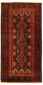 Baluch carpet DC609