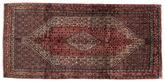 Senneh carpet EXX69