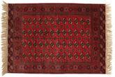 Bokhara / Yamut carpet APA214