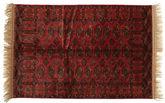 ブハラ / ヤムート 絨毯 APA297
