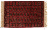 ブハラ / ヤムート 絨毯 APA306