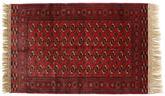Bokhara / Yamut tapijt APA287
