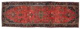 Hamadan carpet ABA418