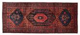 Kurdi carpet PA54