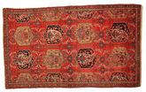 Farahan carpet ANTB11