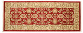 Ziegler Kaspin - Rot Teppich RVD3998