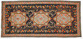 Kilim Kars carpet MNGA77