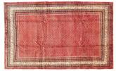 Sarouk carpet PRA13