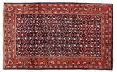 Arak carpet EXV9