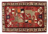 Qashqai pictorial carpet BPJ154