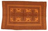 Tapis Oriental overdyed SES11
