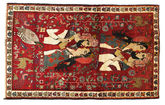 Ghashghai figurativ Teppich VXZZ664