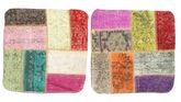 Tappeto Patchwork Fodera per cuscino XCGE1047