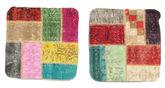 Tappeto Patchwork Fodera per cuscino XCGE1065