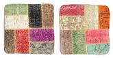 Tappeto Patchwork Fodera per cuscino XCGE1083