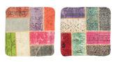 Tappeto Patchwork Fodera per cuscino XCGE1091