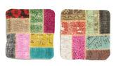 Patchwork Pillowcase carpet XCGE1095