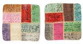 Tappeto Patchwork Fodera per cuscino XCGE1165