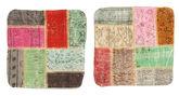 Tappeto Patchwork Fodera per cuscino XCGE1174