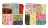 Tappeto Patchwork Fodera per cuscino XCGE1212