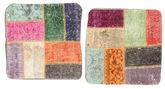 Tappeto Patchwork Fodera per cuscino XCGE1224