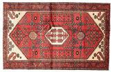 Sarab carpet VXZZC438