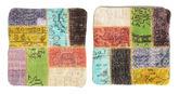 Tappeto Patchwork Fodera per cuscino XCGE1230