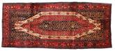 Senneh carpet VXZZC612