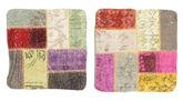 Tappeto Patchwork Fodera per cuscino XCGE1238