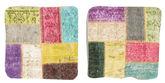 Tappeto Patchwork Fodera per cuscino XCGE1253