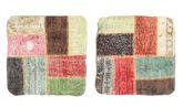 Tappeto Patchwork Fodera per cuscino XCGE1280
