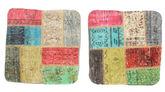 Tappeto Patchwork Fodera per cuscino XCGE1294