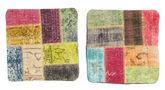 Patchwork Pillowcase carpet XCGE1353