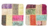 Patchwork Pillowcase carpet XCGE1365