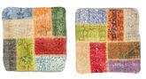 Tappeto Patchwork Fodera per cuscino XCGE1375
