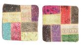 Patchwork Pillowcase carpet XCGE1420