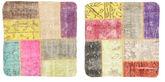 Tappeto Patchwork Fodera per cuscino XCGE1485