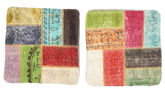 Patchwork Pillowcase carpet XCGE1559