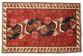 Qashqai pictorial carpet VXZZG771