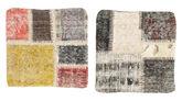 パッチワーク クッションカバー 絨毯 BHKM593