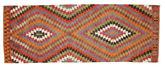 キリム セミアンティーク トルコ 絨毯 XCGH1511