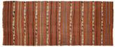 Tapis Kilim semi-antique Turquie XCGH1327