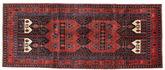 Koliai carpet EXZC123