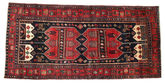 Kurdi carpet EXZF79
