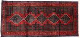 Koliai carpet EXZC103