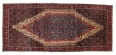 Senneh carpet EXZC794