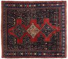 Senneh carpet EXZC779