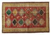 Qashqai szőnyeg VXZZZB308